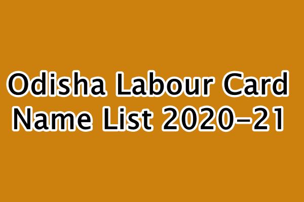 Odisha Labour Card List 20-21, आवेदन प्रक्रिया, फॉर्म डाउनलोड, लिस्ट सूचि, उद्देश्य