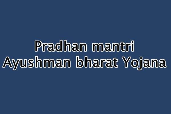 Pradhanmantri Ayushman bharat Yojana : नई अपडेट,आवेदन, जन आरोग्य कोरोना टेस्ट