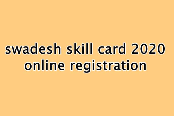 Swadesh skill card 2020 : स्वदेश स्किल कार्ड Online registration