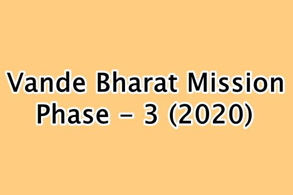 Vande Bharat Mission Phase 3 : उद्देश्य, पात्रता, ऑपरेशन समुद्र सेतु 2020