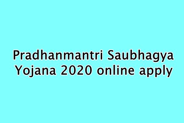 प्रधानमंत्री सौभाग्य योजना : PM Saubhagya Scheme ऑनलाइन आवेदन