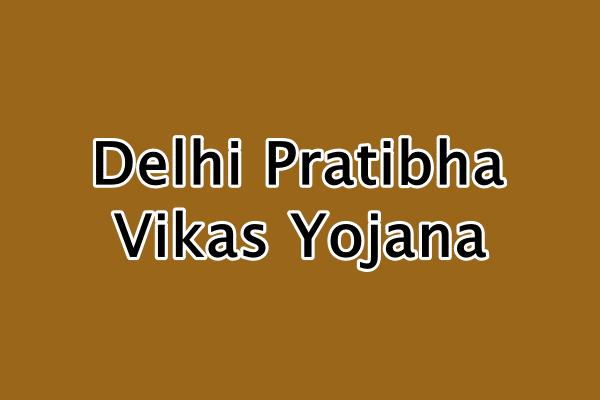 दिल्ली प्रतिभा विकास योजना ऑनलाइन आवेदन   Delhi Pratibha Vikas Yojana online coaching