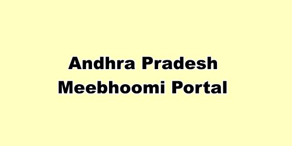 ✔️ Andhra Pradesh Meebhoomi Portal : APCOS Online Land Record | ROR-1B Check