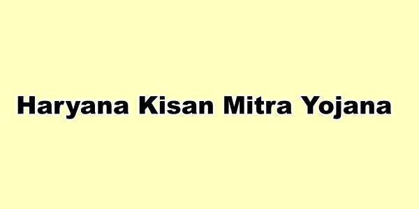 किसान मित्र योजना 2020 :Haryana Kisan Mitra Yojana ऑनलाइन आवेदन प्रक्रिया